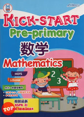 [Mines Kids] Kick-Start Pre-Primary Mathematics (Chinese & English)