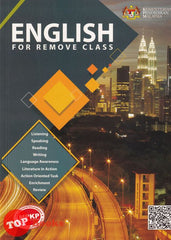 [Aras Mega Teks] English For Remove Class MPKP KSSM