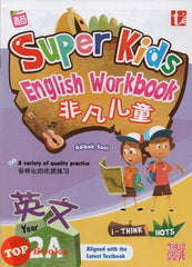 Super Kids English Workbook SJKC Year 2A