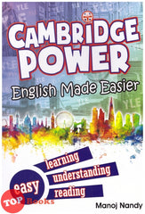Cambridge Power English Made Easier -2018