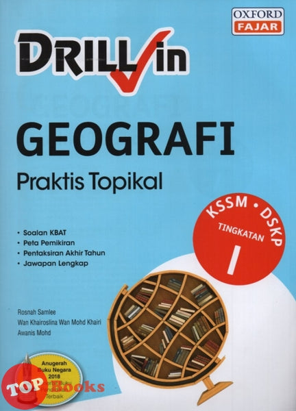 Drill in Geografi Praktis Topikal Ting.1