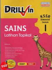Drill-In Sains Latihan Topikal Tahun 1