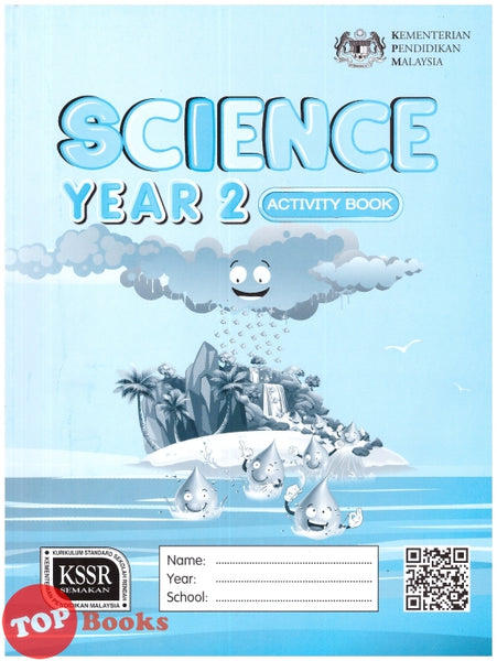 [DBP Teks] Science Activity Book Year 2 KSSR