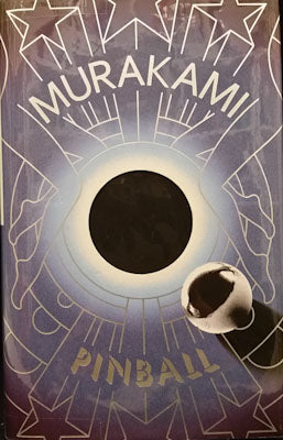Wind/Pinball (first edition) - Murakami