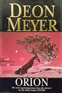 Orion (Afrikaans first edition) - Deon Meyer