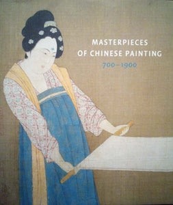 Masterpieces of Chinese Painting: 700-1900 - Zhang Xongxing