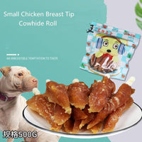 Dog Snack Chicken Breast Cowhide Rolls Small Breast Snacks 500g - FastAndSafeStoreFastAndSafeStore
