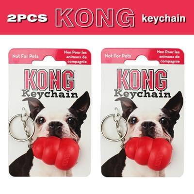 2PCS Keychain Classic KONG Natural Rubber Key Ring (Not For Pets) - FastAndSafeStoreFastAndSafeStore