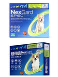 NexGard Spectra Oral Trentment For Dog Fleas & Ticks & Intestinal & Worms & Heartworms By MERIAL - FastAndSafeStoreFastAndSafeStore