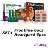 Heartgard Plus Chewables for Dogs (ivermectin/pyrantel) - FastAndSafeStoreFastAndSafeStore