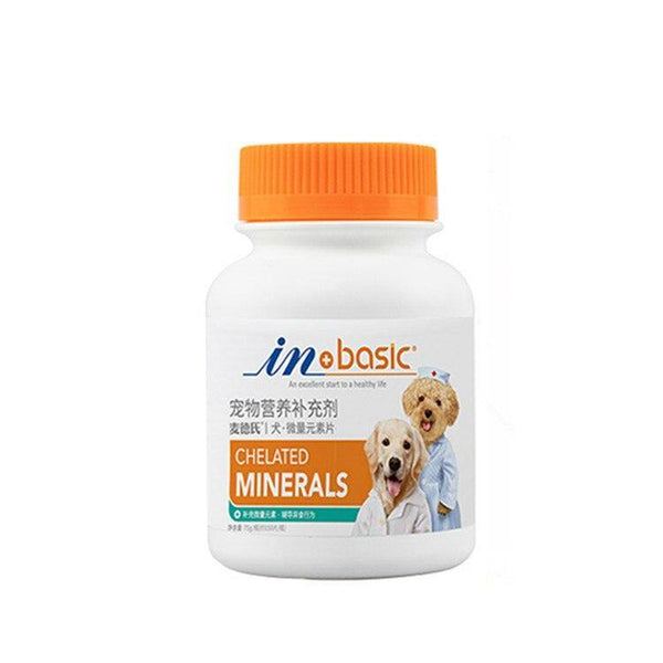 Daily Nutritional Vitamin & Mineral Supplement Microelements For Dog-150pcs - FastAndSafeStoreFastAndSafeStore