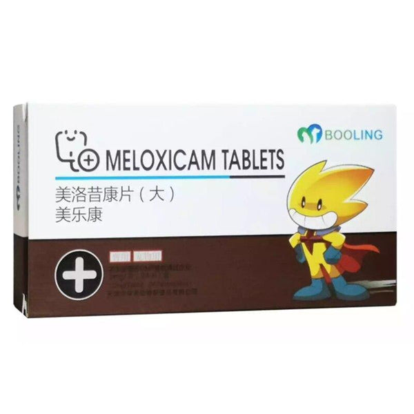 Metacam Chewable Tablets for Dogs ( Reduces pain and inflammation ) - FastAndSafeStoreFastAndSafeStore