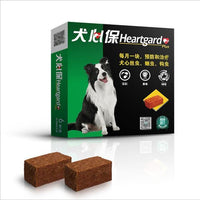 Heartgard Plus Chewables Heartworms Roundworms & Hookworms Treatment For Pets - FastAndSafeStoreFastAndSafeStore