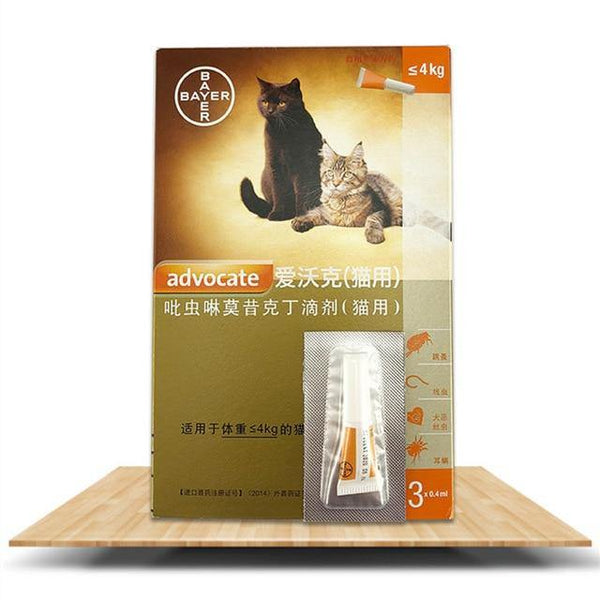 Bayer Advocate Advantage Multi K9 Advantix Flea, Tick and Mosquito Prevention For Cat & Dog - FastAndSafeStoreFastAndSafeStore