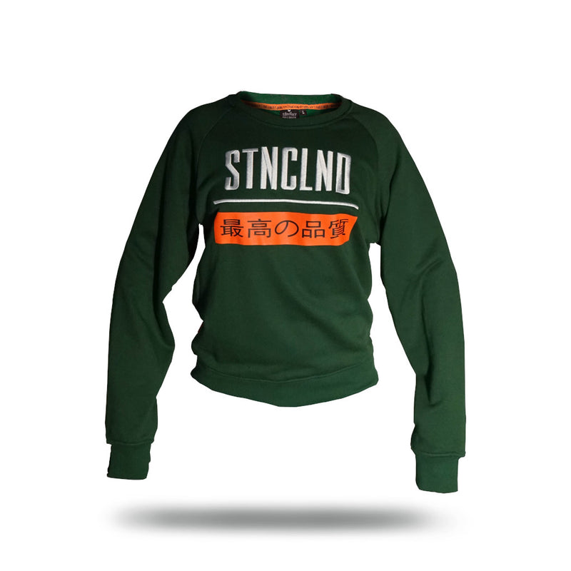 STANCELAND MALE HOODIE
