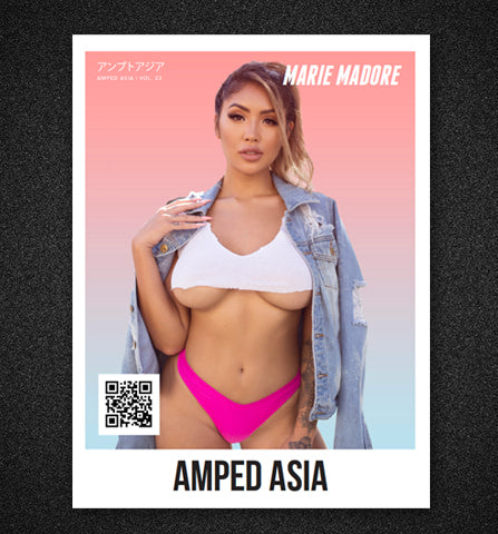 Vol 23: Marie Madore (PRINT EDITION)
