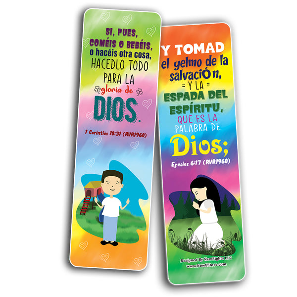 Spanish Positive Bible Verses Bookmarks (12-Pack)