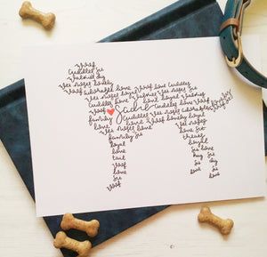 Wire Haired Lurcher Personalised Wall Art