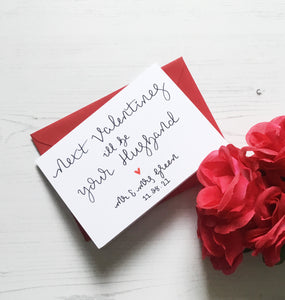 Next Valentines I'll Be Your Wife | Husband Card