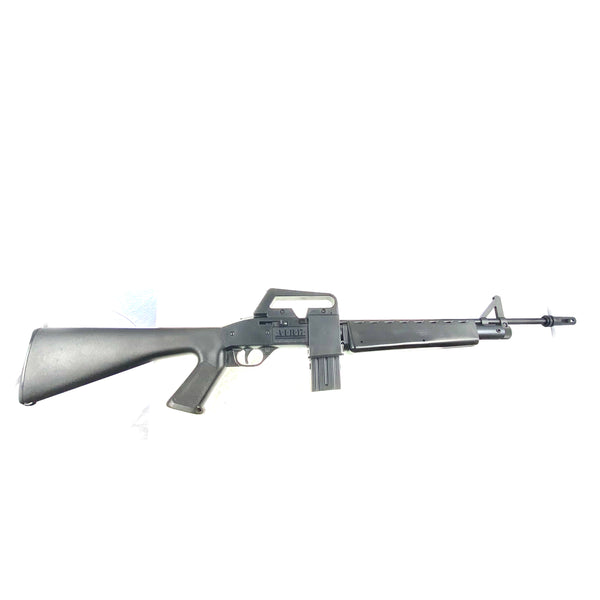 Crosman AR-17 .177/BB (92) (sold by private seller fulfilled by D&L)