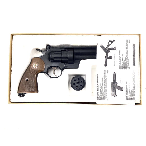 Crosman 3357 (sold by private seller fulfilled by D&L)