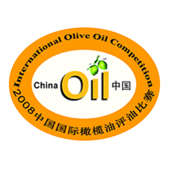 CHINA OLIVE OIL COMPETITION