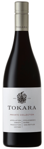 Rotweinflasche von Tokara Private Collection - Sorte Shiraz 2018