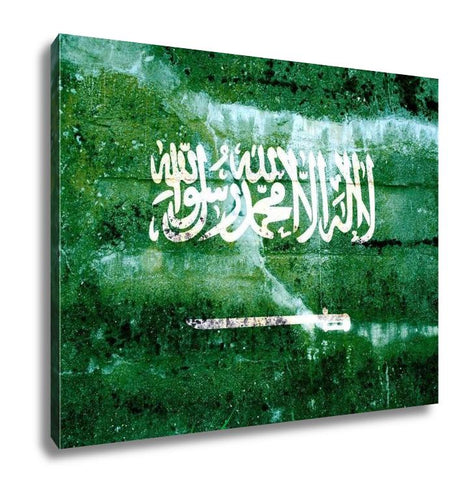 Gallery Wrapped Canvas, Saudi Arabia Flag