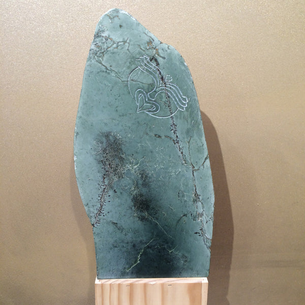 New Zealand Greenstone Sculpture - Inanga