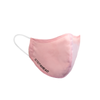 STEP AHEAD Face Mask Children's Reusable Pink