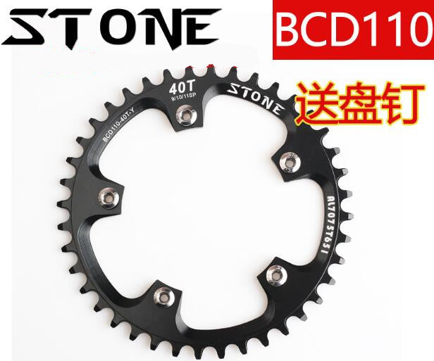 Chainring Round 110BCD 32T/34/T36T/38T/40T/42T/44T/46T/48T/50T/52T/54T/56T/58T/60T Cycling Chainring Bike Crown 5 Holes