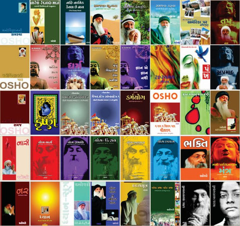 200+ Ebooks by Osho (Available in ePub/Mobi and PDF formats)