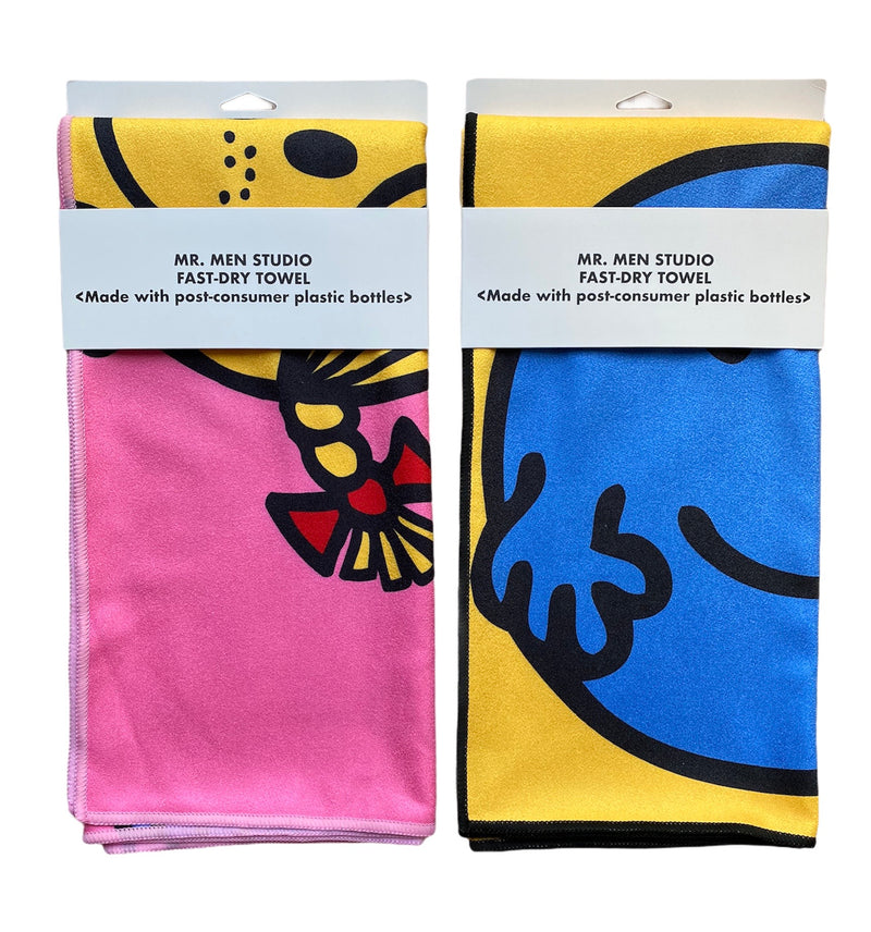 PACK OF 2 SUSTAINABLE FAST-DRY TOWEL