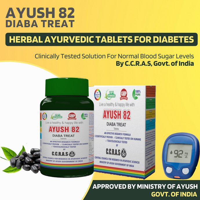 Why is Ayush 82 Diaba Treat the most preferred ayurvedic diabetes medicine in India?