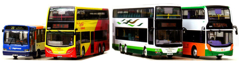 a range of model buses manufactured by Model 1