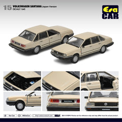 1/64 Era Car 15 Volkswagen Santana Japan Version