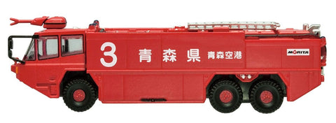 1/150 F-Toys Nippon's Working Car Kit Fire Truck 1 Aomori Airport MAF-60A (No.3)(1-C)