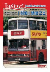 SINGAPORE BUS FILES - LEYLAND DOUBLE-DECK BUSES