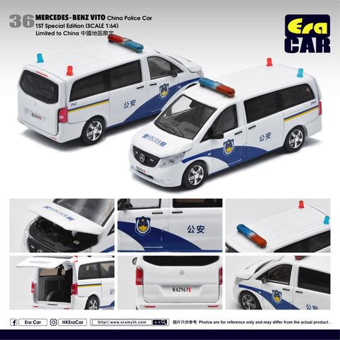 (Pre-Order) 1/64 Era Car 36 Mercedes-Benz Vito China Police Car (1st Special Edition)