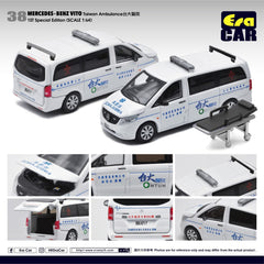 (Pre-Order) 1/64 Era Car 38 Mercedes-Benz Vito (Taiwan Ambulance) (1st Special Edition)