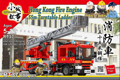 Royal Toys Citystory RT37 Hong Kong Fire Engine 55m Turntable Ladder