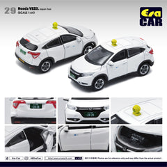 (Pre-Order) 1/64 Era Car 29 Honda Vezel Japan Taxi