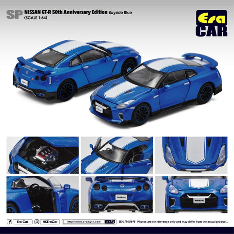 (Pre-Order) 1/64 Era Car SP24 Nissan GT-R 50th Anniversary Edition Bayside Blue