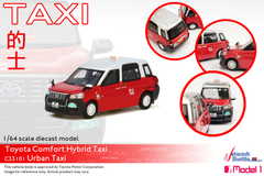 1/64 MODEL 1 C33101 Toyota Comfort Hybrid Hong Kong Taxi (Urban/ Red) - WP6693