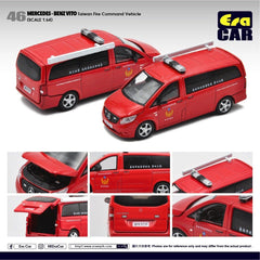 (Pre-Order) 1/64 Era Car 46 Mercedes-Benz Vito Taiwan Fire Command Vehicle