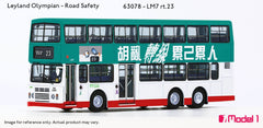 (Pre-Order) 1/76 Leyland Olympian 11m (Road Safety) - LM7 rt.23