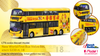 1/76 NWFB Volvo B8L 12m (Year of Ox) - 5230 rt.18