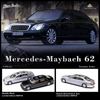 1/64 Stance Hunters SHMM62B Maybach 62 Metallic Black
