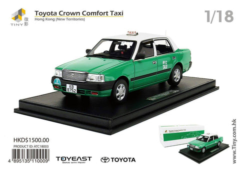 1/18 TINY Toyota Crown Comfort - Hong Kong Taxi (New Territories)