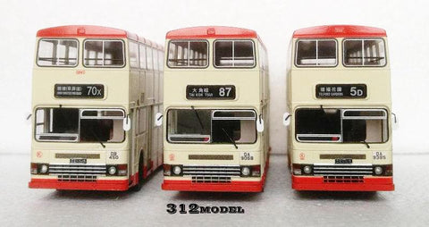 1/76 Dennis Dominator 9.5m - DM9 rt.87